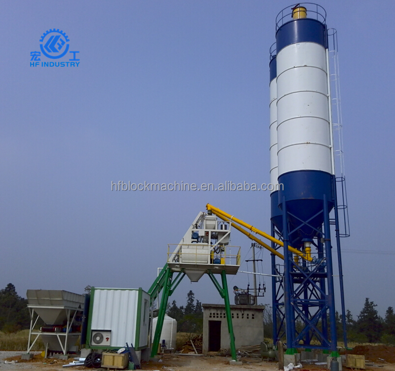 New Design High Reliability Precast Concrete Batching Plant Price