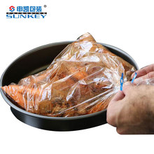Microwave oven packaging bag retort pouch price