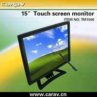 Hot selling 15 inch VGA/HDMI/DVI POS touch monitor