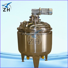 hot-sale 1000l xy-c liquid detergent / soap/shampoo agitator tank (combined tank) slurry boiling and mixing tank
