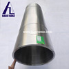 /product-detail/tantalum-metal-prices-of-tantalum-pipe-60737061031.html