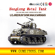 3898-1 2.4G 1:16 Scale America M4A3 Metal Gear With Smoke And Sound Henglong RC Tank