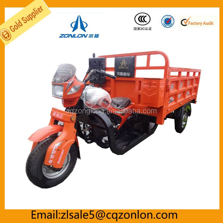 ZONLON New Three Wheel Motorcycle With Cheaper Price Better Quality