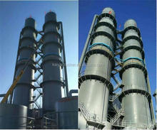 china professional manufacture product vertical shaft lime kiln