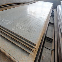Ms checkered sheet carbon steel with grade EN S235JR S355JR corrugated steel plate for project material