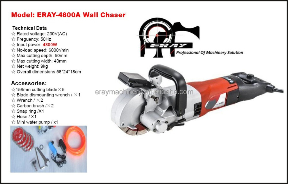 ERAY-4800A 4800watt wall chaser/ wall cutter/ concrete cutting