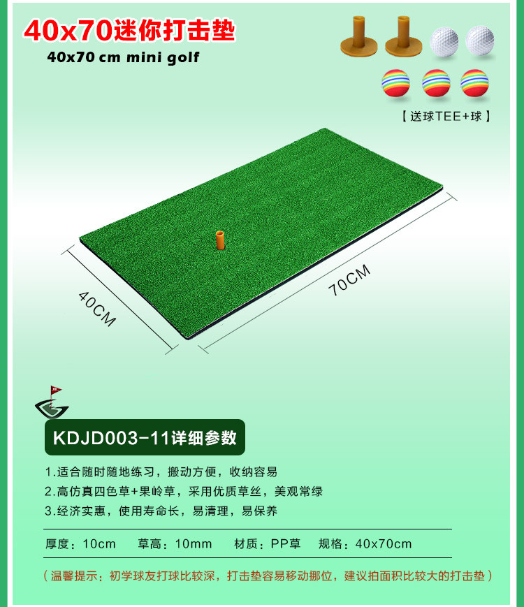 Factory custom golf hitting mats different sizes personalized golf green mat