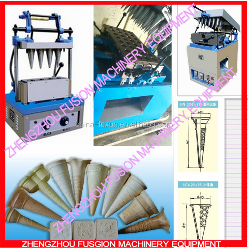 novelty ice cream cones making machine price