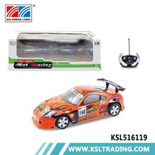 2017 new china factory direct sale 1/5 gas on road rc car low price