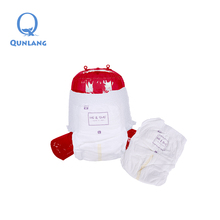 Wholesale Do not add ink Disposable Baby Diapers