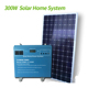 set complete mobile home solar power supply system kit