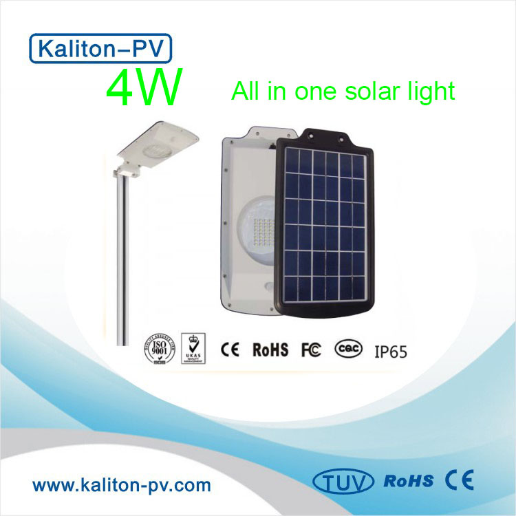Most popular Best Price Guaranteed all in one integrated solar pv led street light