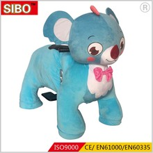 Guanghzou SiBo wholesale amusement electric ride on animals stuffed kids animal rides