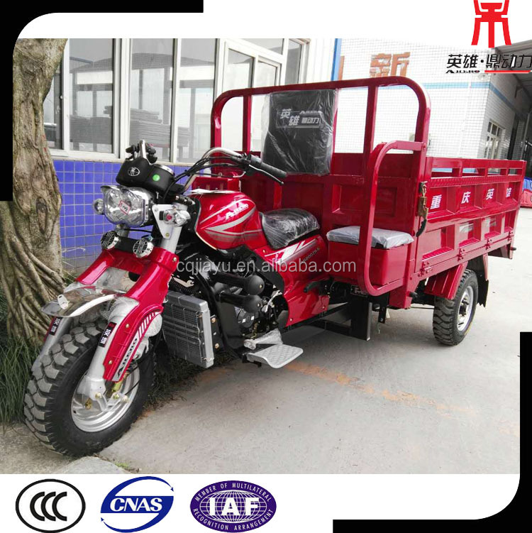200cc-300cc Three Wheel Dump Truck, Tricycle Petrol Cargo Bike, Cargo Reverse Trike Motorcycles