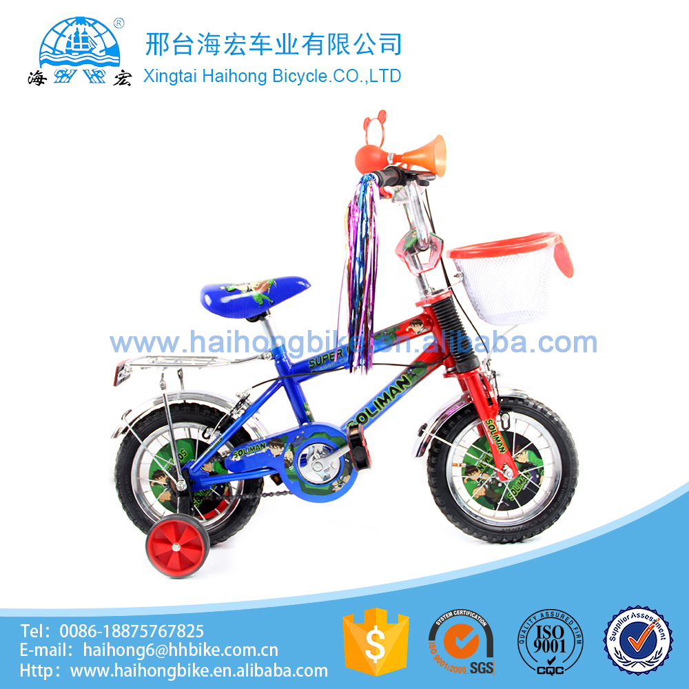 Factory supply good quality Kids Road Bikes Racing bicycle