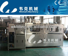 CE standard 5 gallon barrel water production line