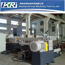 TPR Sole Plastic Granules Making Machine/Twin Screw Extruder Price Plastic Extruder Machine Sales