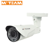 companies looking for distributor on 720P Bullet IP66 HD SDI CCTV Camera