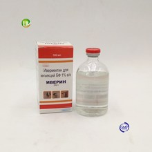 veterinary medicine 1% Injection 50ml 100ml antiparasite ivermectin