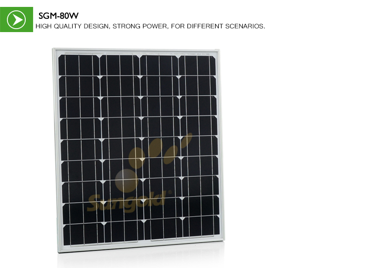 80w mini projects solar power system From China, Cheap price