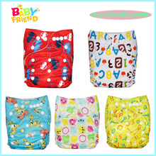 2015 Printed Fabric Babyfriend Baby Cloth Diaper