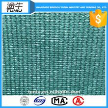 greenhouse plant sun shade net for roofing