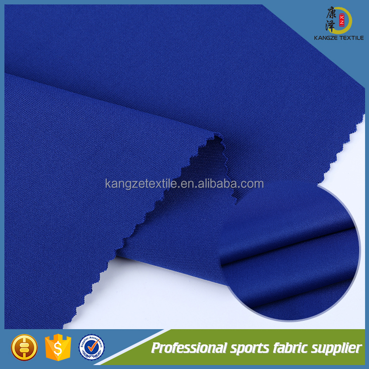 2017 newest custom requirement cheap plain fabric spandex