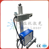 Prato Flying fiber laser marking machine for PVC and PPR
