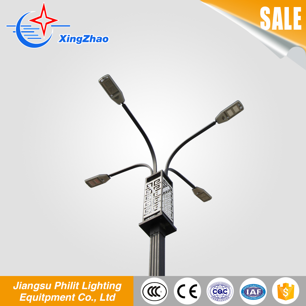 Website shopping waterproof led street for lightquotation format