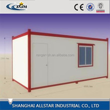 ZGM 40 foot modern Japanese living 20ft container house luxury villa prefabricated home office prefab container house