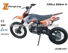 125cc engine dirt bike for low price