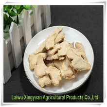 China origin no heavy metal natural dried ginger slice