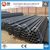 /product-gs/astm-a53-erw-black-steel-pipe-for-construction-factory-price-60237840536.html