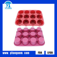 2014 China Yitong Hot sale 12 holds silicone round shapes cake mould/silicone cake molds/Silicone Bakeware