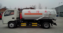 DongFeng 4X2 99HP 4m3 4000 Liters Vacuum Suction Sewer Cleaning Truck with photos