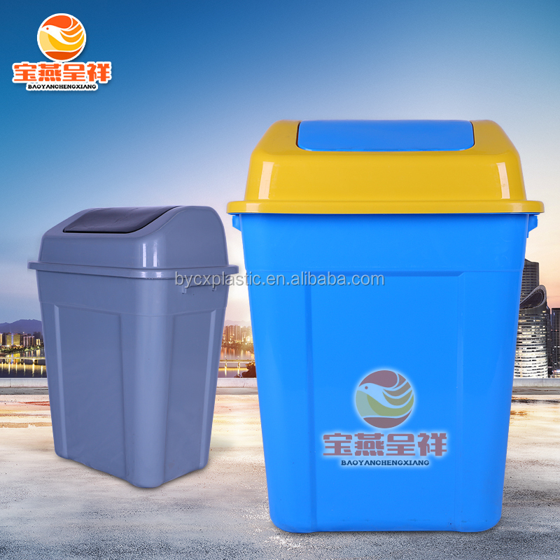 Advertising Standing Plastic Trash Recycle Bin with Swing Lid