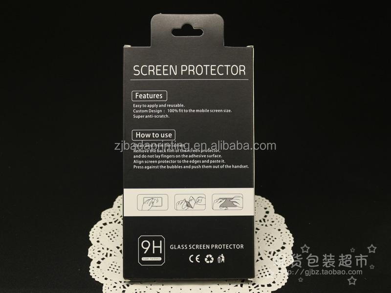 Protective Film Printing Paper Packaging Box/Kraft Paper Box For Screen Protection Kit