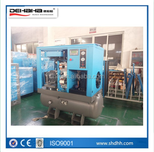 11kw 340L combined screw compressor