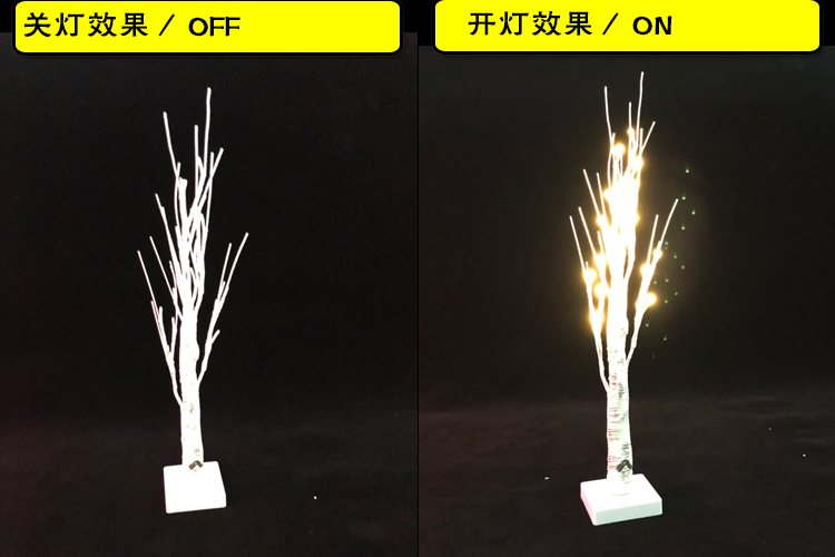 8cm Plastic Home Decoration led  tree Indoor Christmas Decoration Holiday party supplies drinking party supplies
