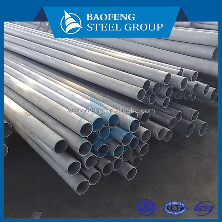 best selling astm a312/a213 jis 3459 din17456 schedule inox 304 stainless steel pipes