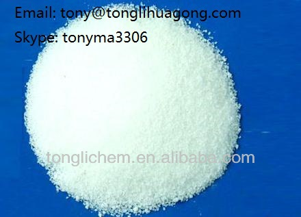high quality and best price apam/anion polyacrylamide for petrochemical industry