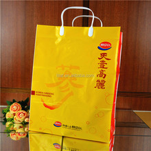 2016 Factory customized plastic handle PO rope shopping bag with parper