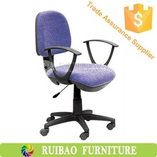 Staff Office Medium Back Chair Of Typist Use