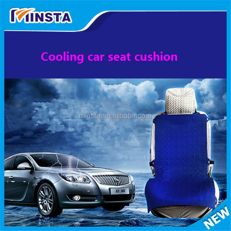 cooling car seat cover cooling car seat cover products cooling html autos weblog. Black Bedroom Furniture Sets. Home Design Ideas