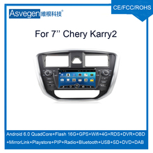 Wholesale Android 6.0 car dvd navigation for Chery Karry2 gps with wifi,bluetooth,google playstore