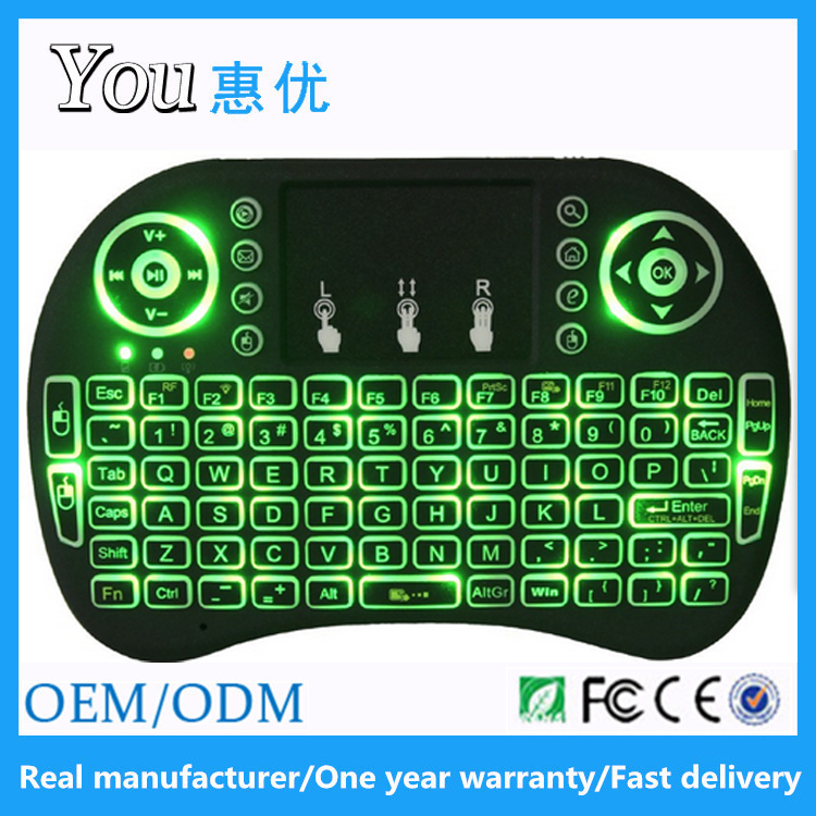 One year warranty i8 2.4G bluetooth keyboard remote wireless backlit