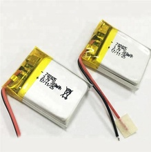 702025 3.7v 300mAh lithium polymer battery Mini size 702025 lithium battery with PCM
