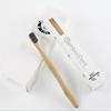 /product-detail/private-label-organic-bamboo-toothbrush-4-pack-60742954594.html