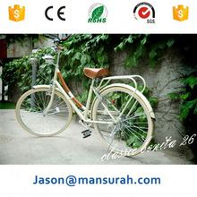 colour fashion 16 inch steel 7 speed city bike