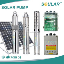 solar water pump price for submersible solar water pump